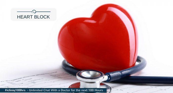 - heart block treatment in hindi e1533913003573 - जानिए लो ब्लड प्रेशर के क्या कारण हो सकते है