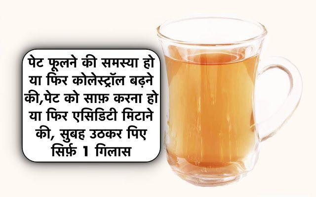 jeera ke fayde aur labh in hindi