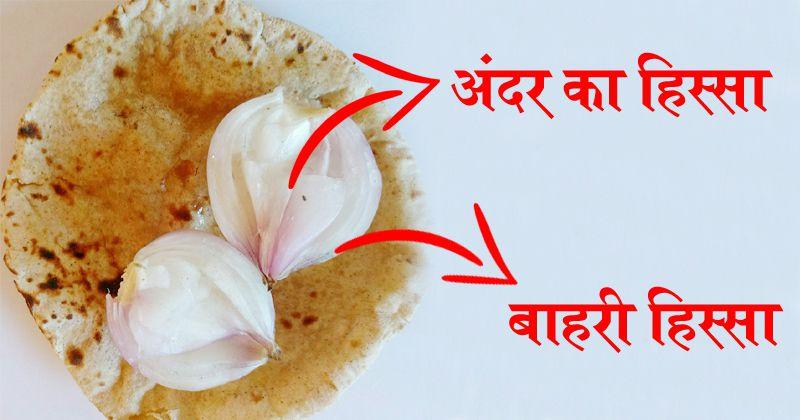 - best way to eat onion shivdarshan malik rohtak vedic plasterfg - जानिए सब औजार होने के बावजूद भी हमारे बुजुर्ग प्याज को फोड़ कर ही क्यों खाते थे